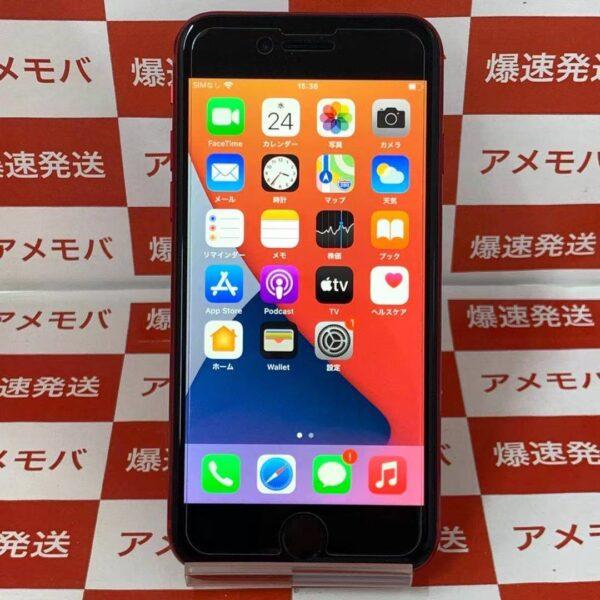 iPhoneSE 第2世代 UQmobile版SIMフリー 128GB MXD22J/A A2296正面