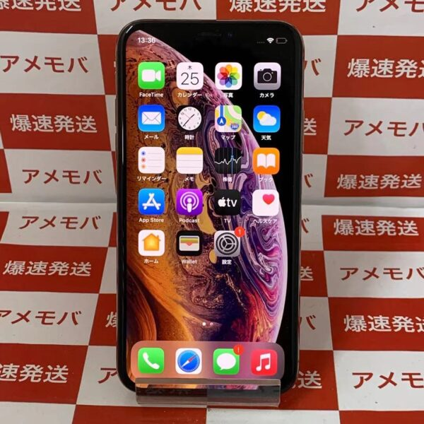 iPhoneXS au版SIMフリー 64GB MTAY2J/A A2098-正面