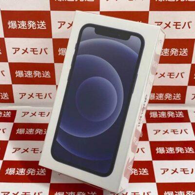 iPhone12 mini 海外版SIMフリー 64GB MGDX3ZA/A A2399