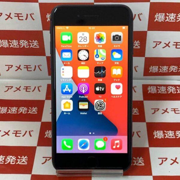 iPhone8 docomo版SIMフリー 64GB MQ782J/A A1908-正面