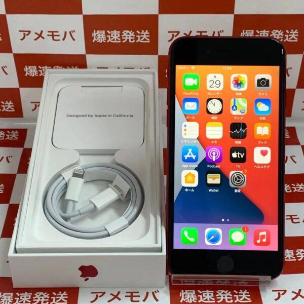 iPhoneSE 第2世代 mineo版SIMフリー 64GB MT102J/A A2106-正面