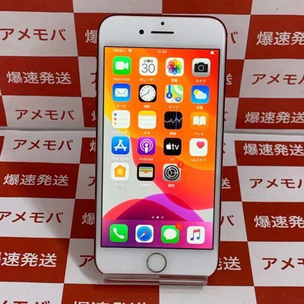 iPhone7 SoftBank版SIMフリー 128GB NPRX2J/A A1779-正面