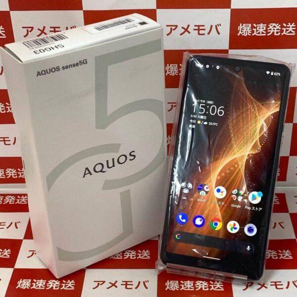 AQUOS sense5G SHG03 au 64GB SIMロック解除済み-正面