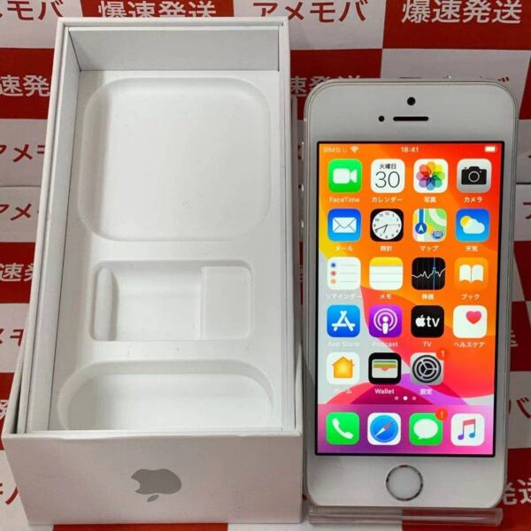 iPhoneSE Y!mobile版SIMフリー 32GB MP832J/A A1723-正面