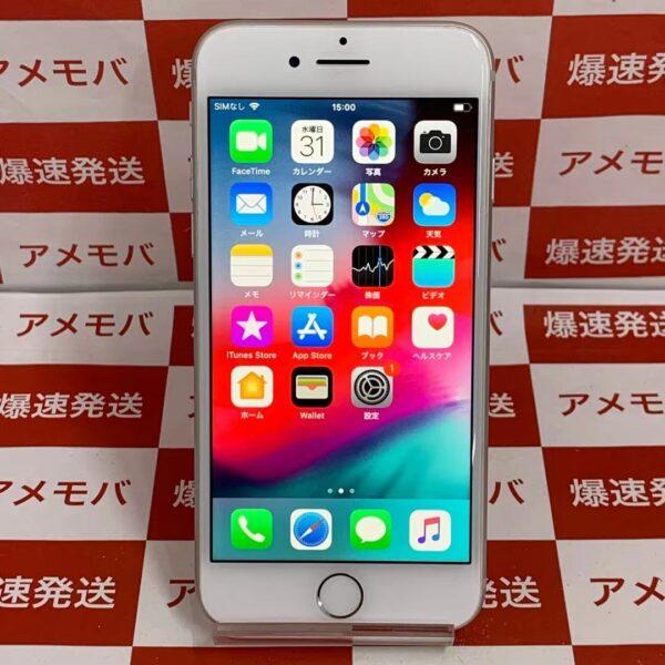 iPhone7 SoftBank版SIMフリー 32GB NNCF2J/A A1779-正面