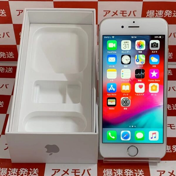 iPhone6s SoftBank版SIMフリー 16GB MKQK2J/A A1688-正面