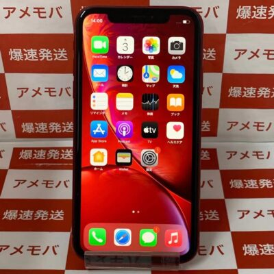iPhoneXR docomo版SIMフリー 64GB MT062J/A A2106