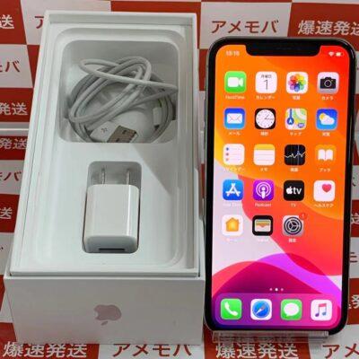 iPhoneX SoftBak版SIMフリー 64GB MQAYJ/A A1902