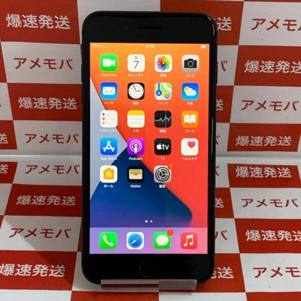 iPhone8 Plus SoftBank版SIMフリー 64GB MQ9K2J/A A1898-正面