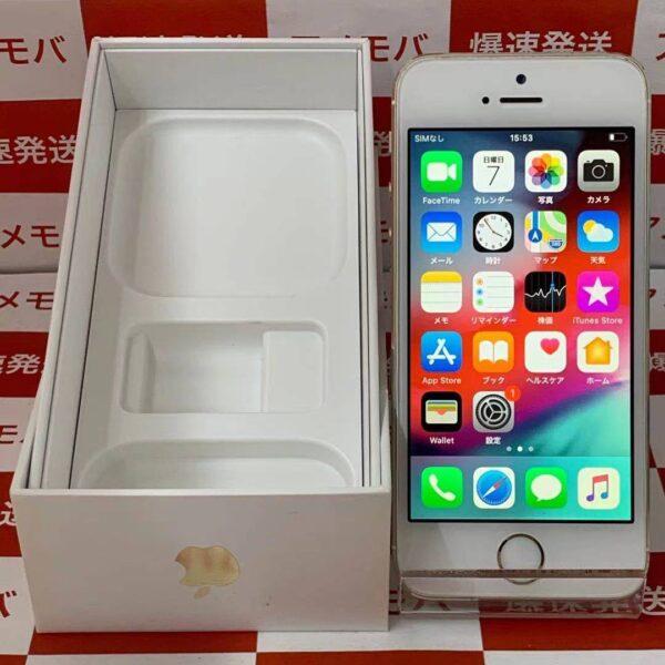 iPhone5s SoftBank 16GB ME334J/A A1453-正面