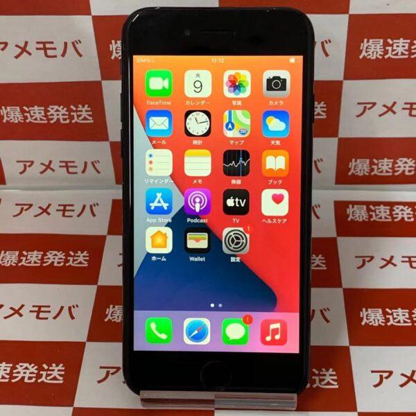 iPhone7 SoftBank版SIMフリー 128GB MNCP2J/A A1779-正面