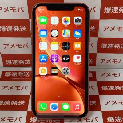 iPhoneXR docomo版SIMフリー 256GB MT102J/A A2106