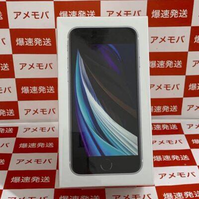 iPhoneSE 第2世代 docomo版SIMフリー 128GB MXD12J/A A2296