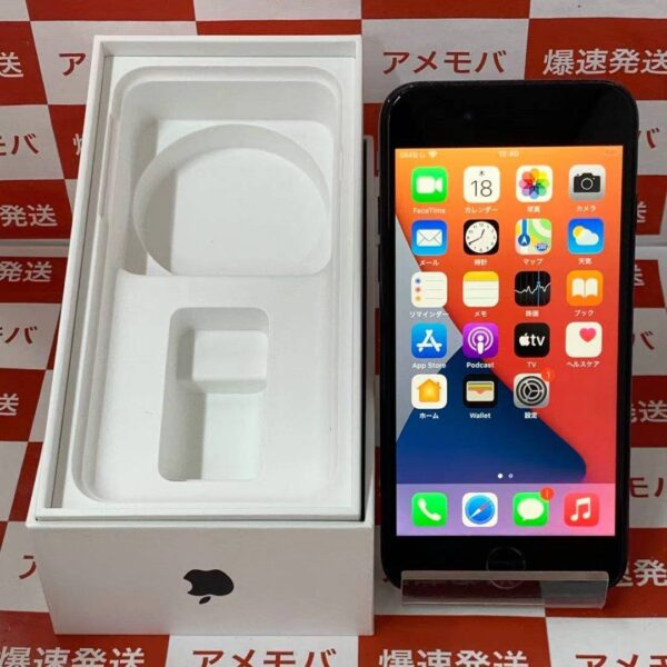 iPhone7 au版SIMフリー 256GB MNCQ2J/A A1779-正面