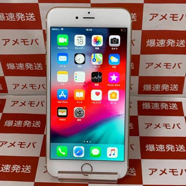 iPhone6 Plus SoftBank 16GB MGAA2J/A A1524-正面