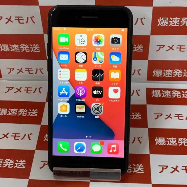 iPhone7 au版SIMフリー 32GB MNCE2 J/A A1779-正面