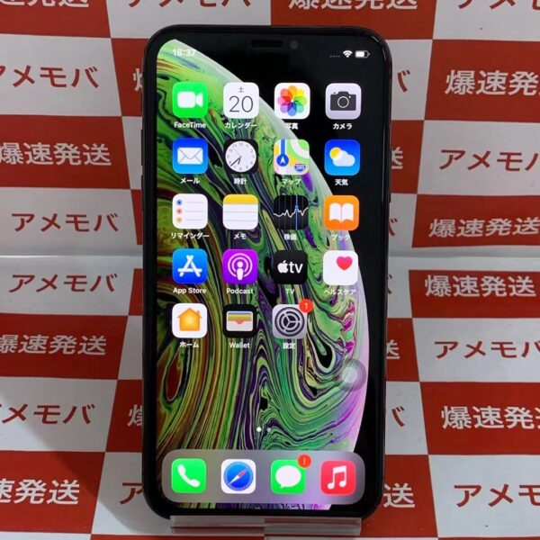 iPhoneXS SoftBank版SIMフリー 256GB MTE02J/A A2098-正面