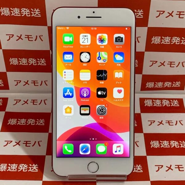 iPhone7 Plus SoftBank版SIMフリー 128GB MPR22J/A A1785-正面