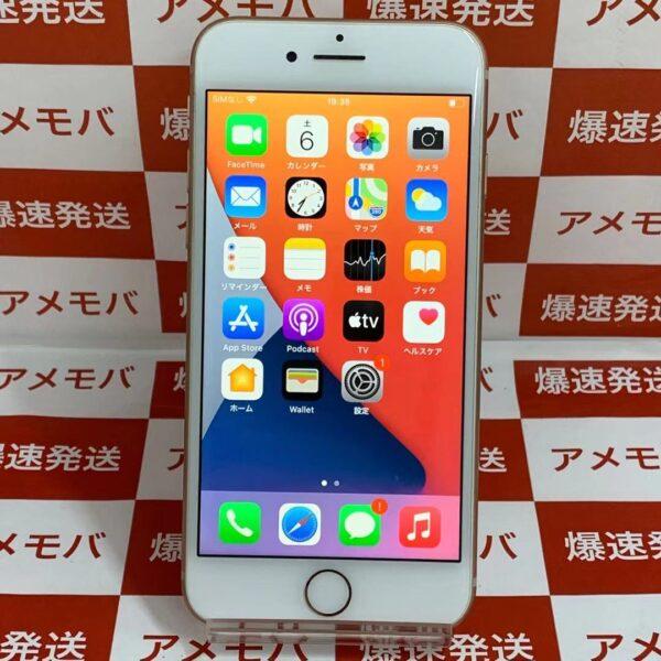 iPhone8 au版SIMフリー 64GB MQ7A2J/A A1906-正面