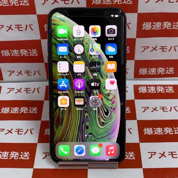 iPhoneXS docomo版SIMフリー 256GB MTE02J/A A2098-正面