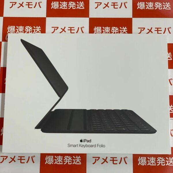 11インチiPad Pro(第2世代)用 Smart Keyboard Folio MXNK2J/A A2038 及び第1世代-正面