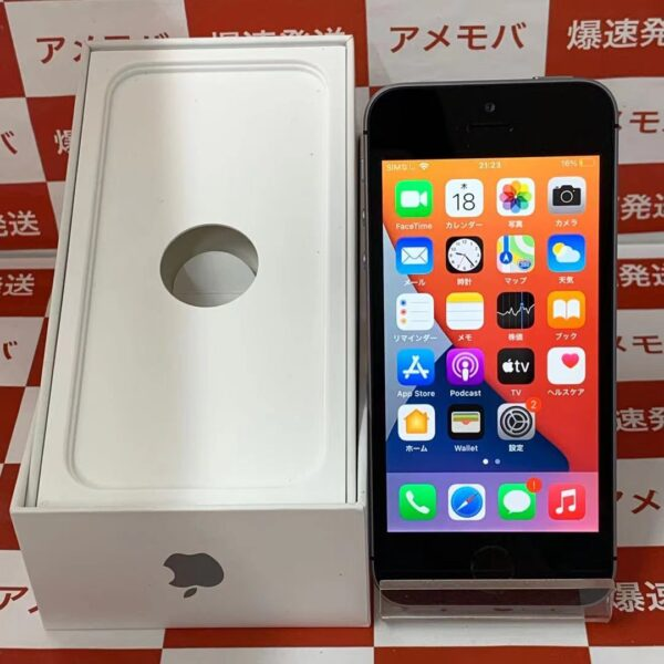 iPhoneSE Apple版SIMフリー 64GB MLM62 J/A A1723-正面