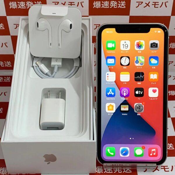 iPhone11 au版SIMフリー 256GB MWM82J/A A2221-正面