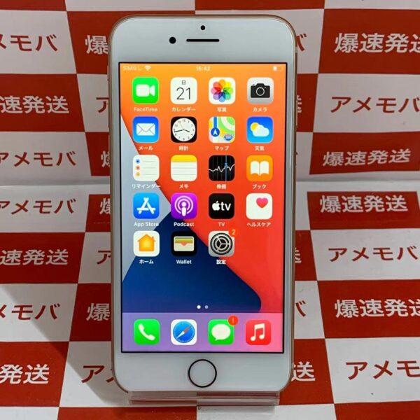 iPhone8 SoftBank版SIMフリー 64GB MQ7A2J/A A1906-正面