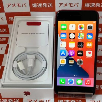 iPhoneSE 第2世代 SoftBank 64GB MHGR3J/A A2296