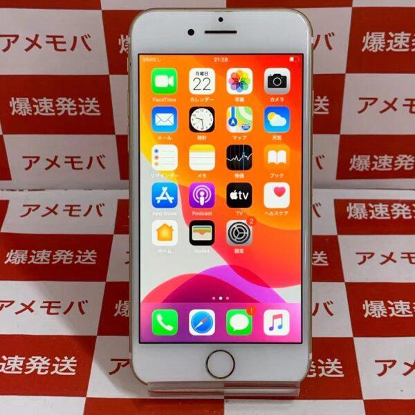 iPhone7 docomo版SIMフリー 128GB MNCM2J/A A1779-正面
