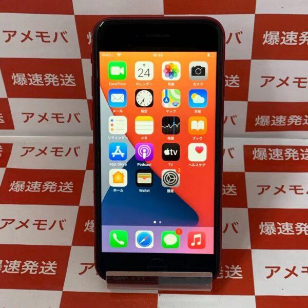 iPhoneSE 第2世代 SoftBank版SIMフリー 128GB MXD22J/A A2296-正面