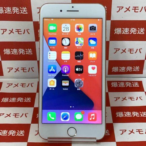 iPhone8 Plus au版SIMフリー 256GB MQ9Q2J/A A1898-正面