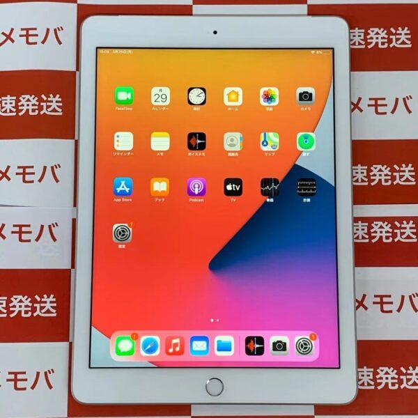iPad 第6世代 docomo版SIMフリー 32GB NR6P2J/A A1945-正面