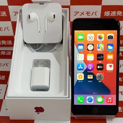 iPhoneSE 第2世代 docomo版SIMフリー 128GB MXD22J/A A2296