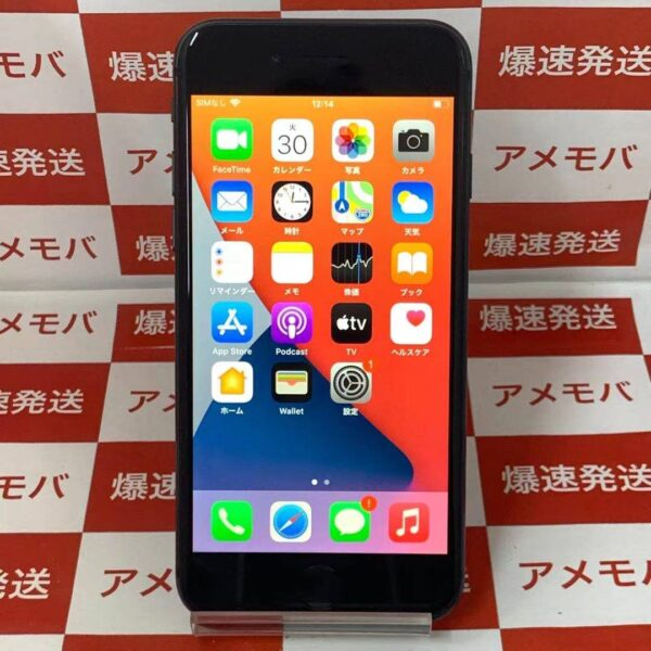 iPhone8 SoftBank版SIMフリー 64GB MQ782J/A A1906-正面