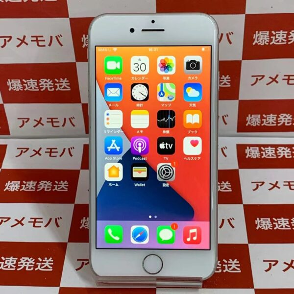 iPhone8 SoftBank版SIMフリー 256GB NQ852J/A A1906-正面
