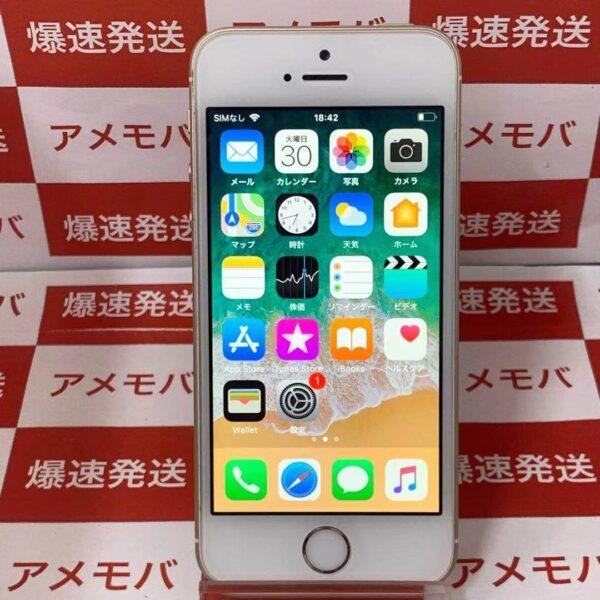 iPhoneSE SoftBank版SIMフリー 16GB MLXM2J/A A1723-正面