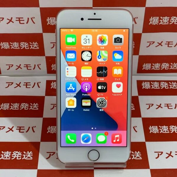 iPhone7 au版SIMフリー 128GB MNCN2J/A A1779-正面