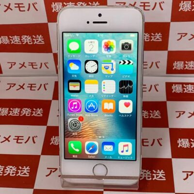 iPhone5s SoftBank 32GB ME336J/A A1453