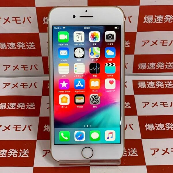 iPhone7 SoftBank版SIMフリー 32GB NNCG2J/A A1779-正面