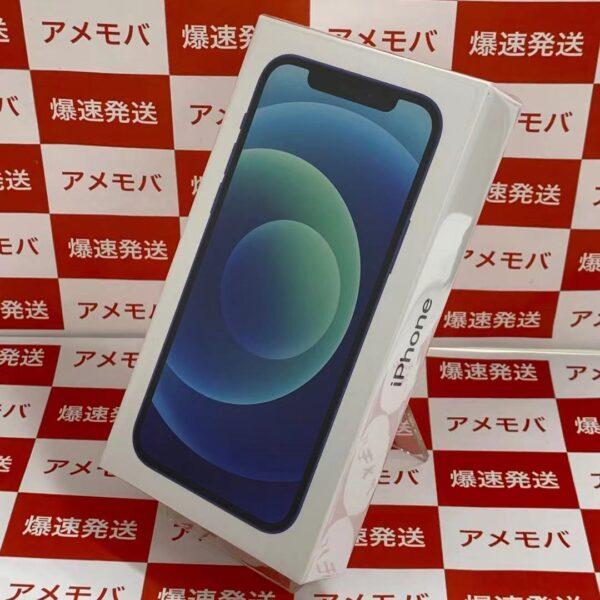 iPhone12 Apple版SIMフリー 256GB MGJ33J/A A2402正面