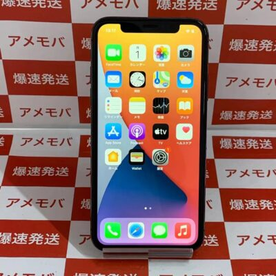 iPhoneX SoftBak版SIMフリー 256GB MQC12J/A A1906