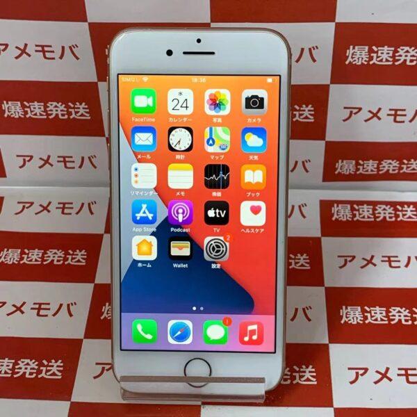 iPhone8 au版SIMフリー 256GB MQ862J/A A1906-正面