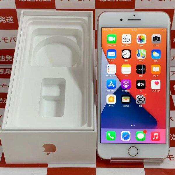 iPhone7 Plus SoftBank版SIMフリー 32GB MNRD2J/A A1785-正面