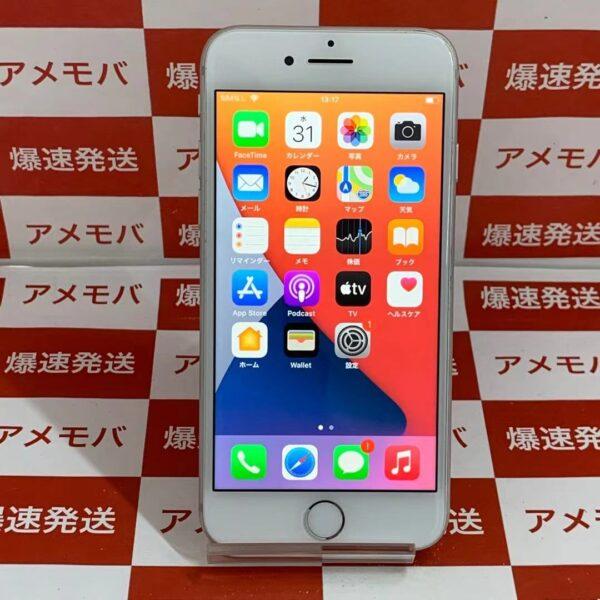 iPhone7 Apple版SIMフリー 128GB NNCL2J/A A1779-正面