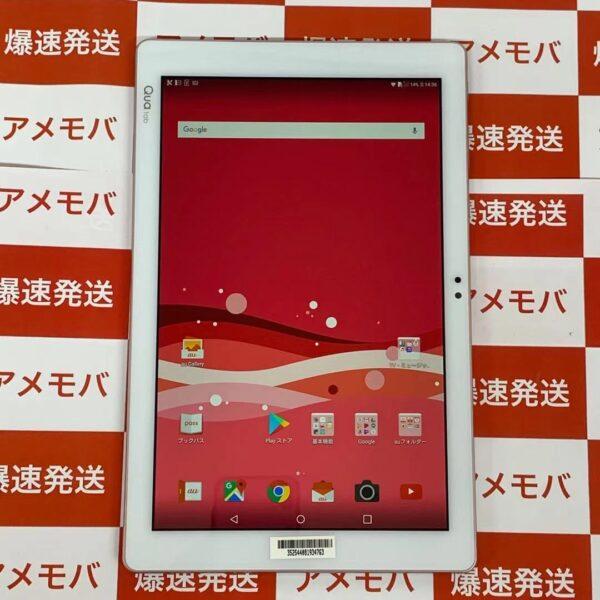Qua tab PZ LGT32 au 16GB SIMロック解除済み-正面