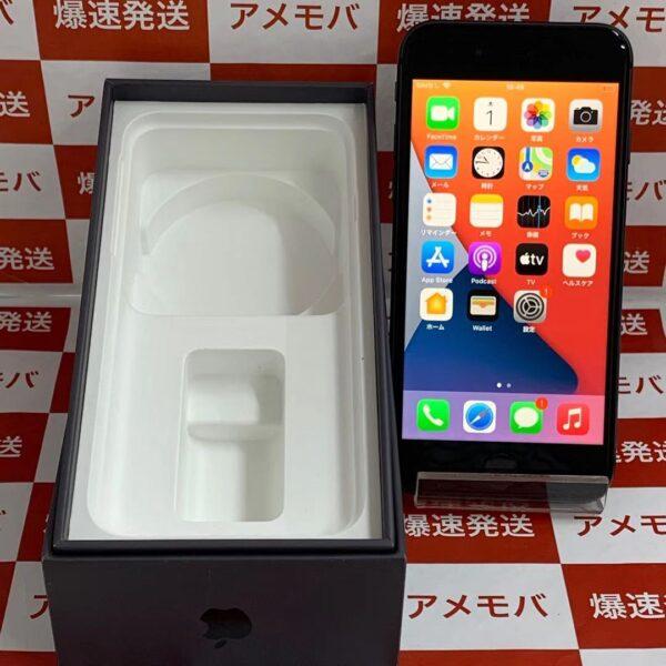 iPhone8 SoftBank版SIMフリー 64GB MQ78J/A A1906正面