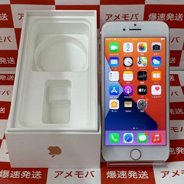 iPhone7 SoftBank版SIMフリー 32GB MNCJ2J/A A1779-正面