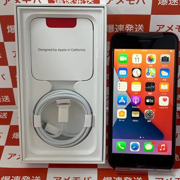 iPhoneSE 第2世代 Softbank版SIMフリー 64GB MHGR3J/A A2296 正面