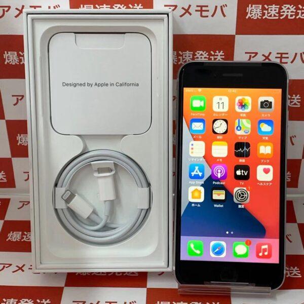 iPhoneSE 第2世代 Apple版SIMフリー 128GB MHGU3J/A A2296 正面